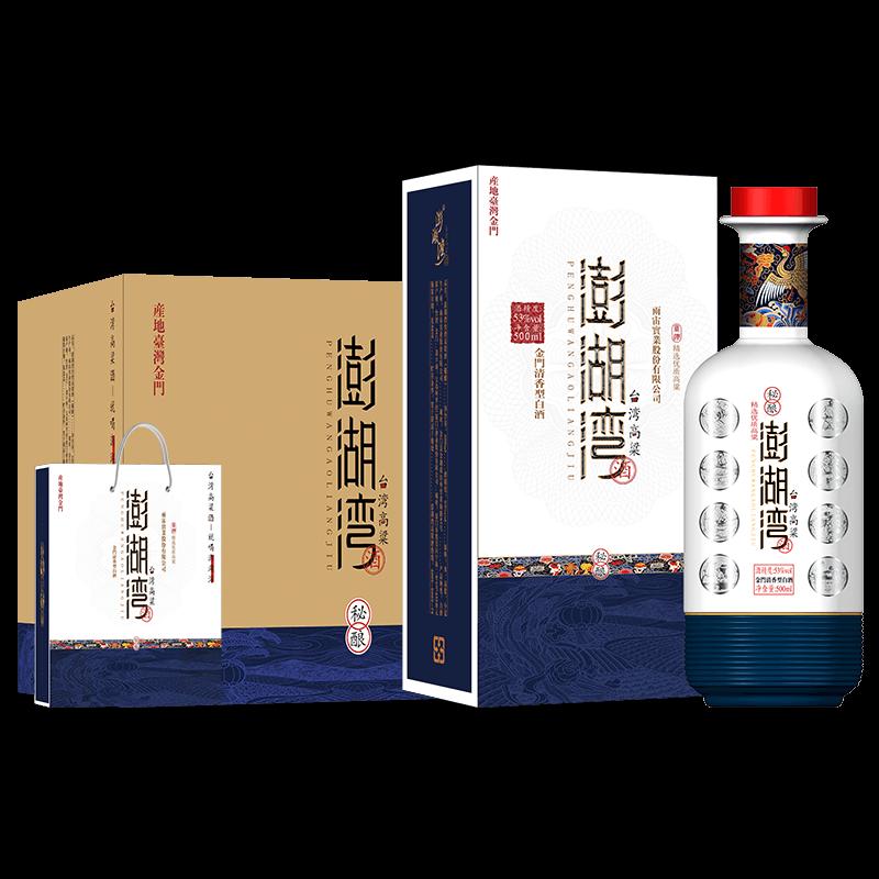 丝瓜视频破解版无限次数18禁台灣高粱酒  53度清香型500ml