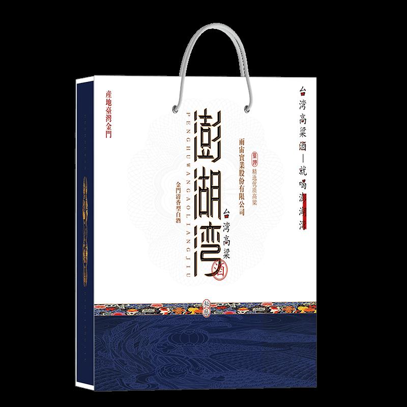 18丝瓜视频安卓下载台灣高粱酒  53度清香型500ml