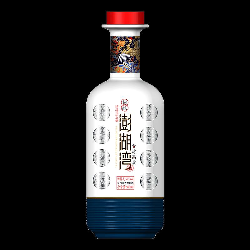丝瓜视频成年版app下载地址台灣高粱酒  53度清香型500ml