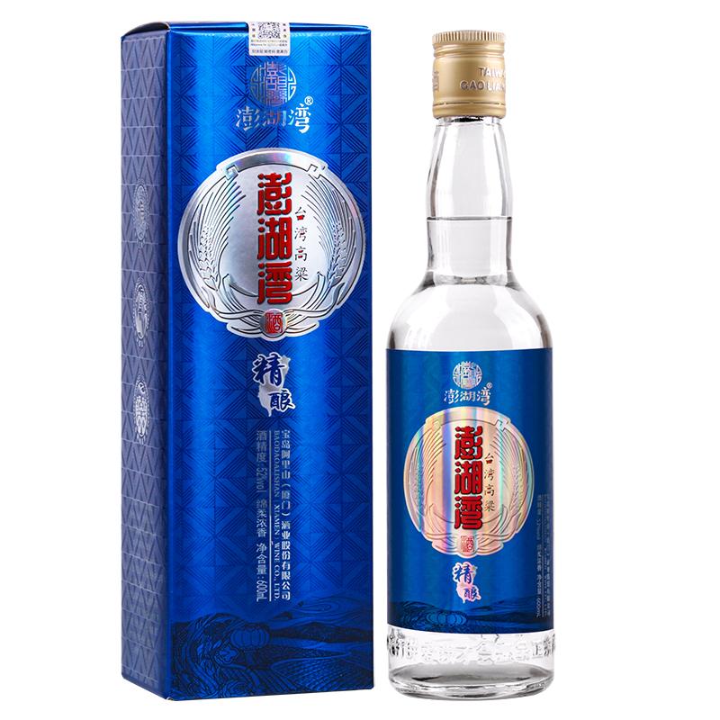 丝瓜视频成年版app下载地址台灣高粱酒 精釀52度綿柔濃香600ml