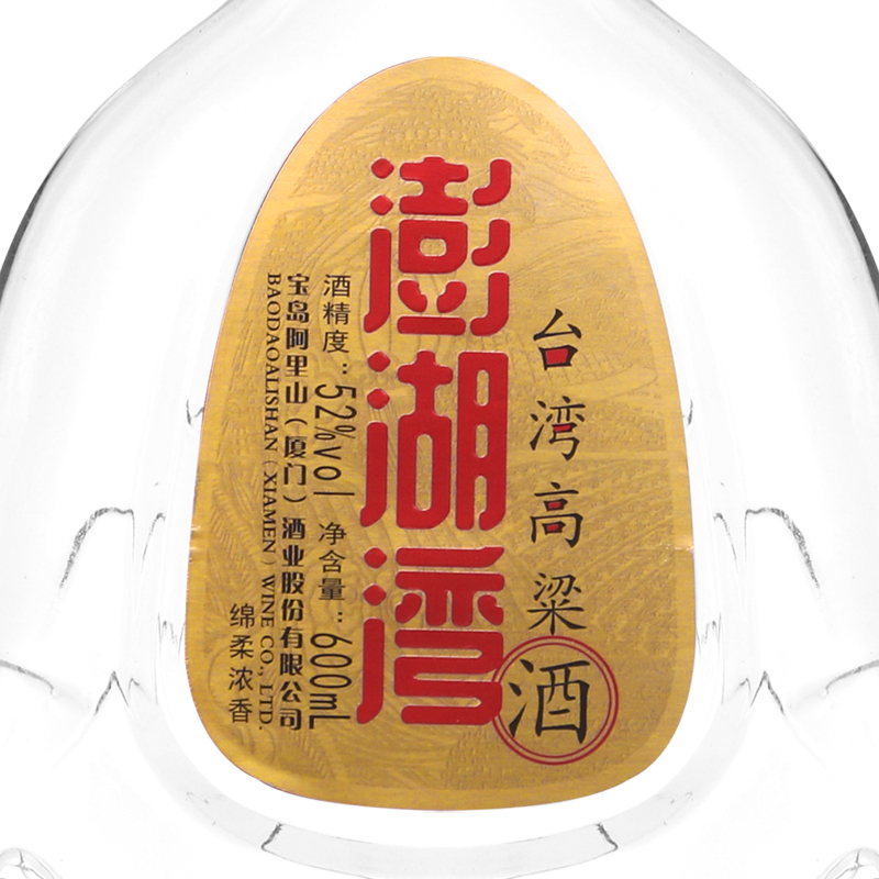丝瓜视频成年版app下载地址台灣高粱酒 窖藏52度綿柔濃香600ml