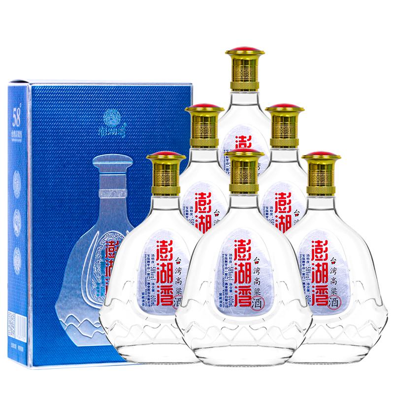 丝瓜视频免费观看大片台灣高粱酒 窖藏清香型58度600ml