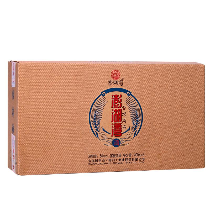 幸福宝8008app丝瓜台灣高粱酒 窖藏清香型58度600ml