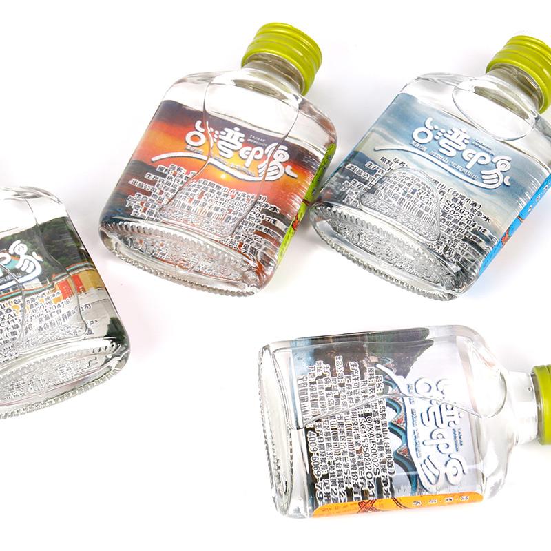 宝岛阿里山台湾青春小酒 绵柔浓香白酒52度110ml单瓶装