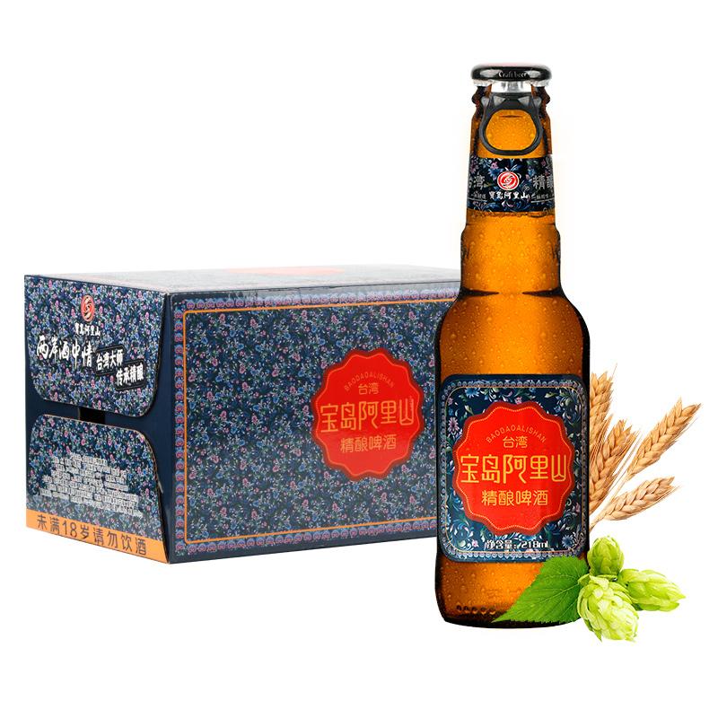 宝岛阿里山台湾风味精酿小啤酒4.6% 218ml易拉盖玻璃瓶装