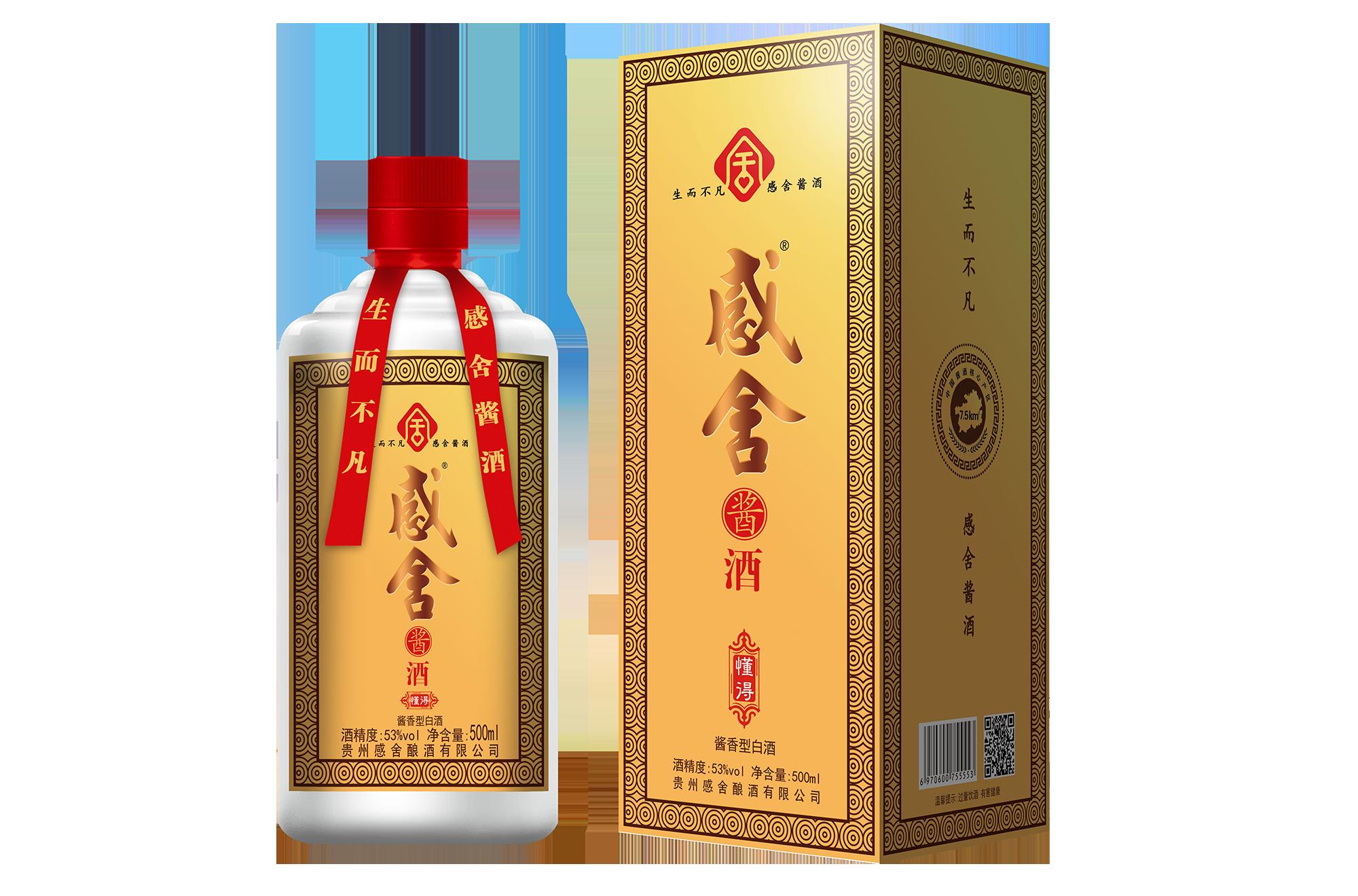 台湾酱酒(珍藏版) 宝岛阿里山感舍53度