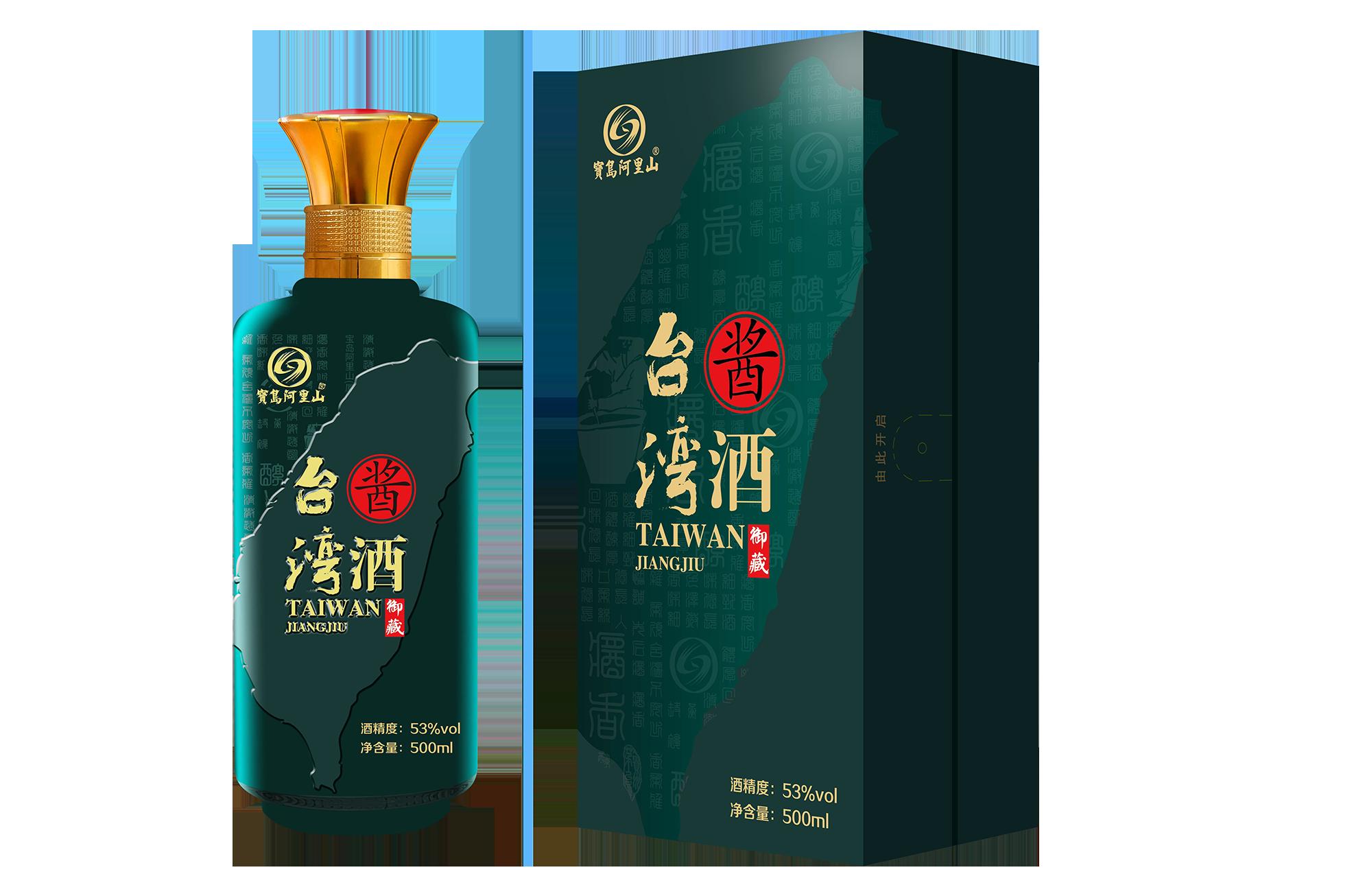 台湾酱酒新品 宝岛阿里山台湾高粱酒53度台白酒新品500ml