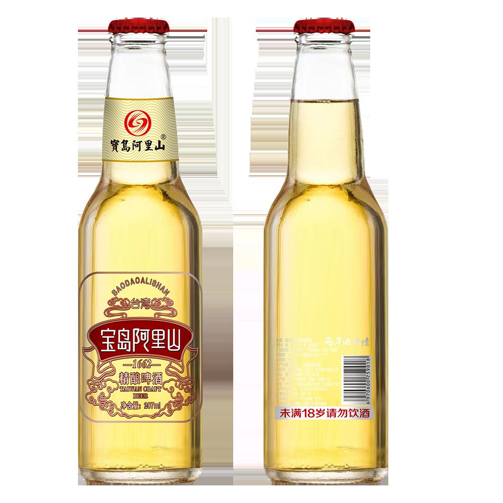 台湾风味精酿啤酒 宝岛阿里山新品啤酒瓶装