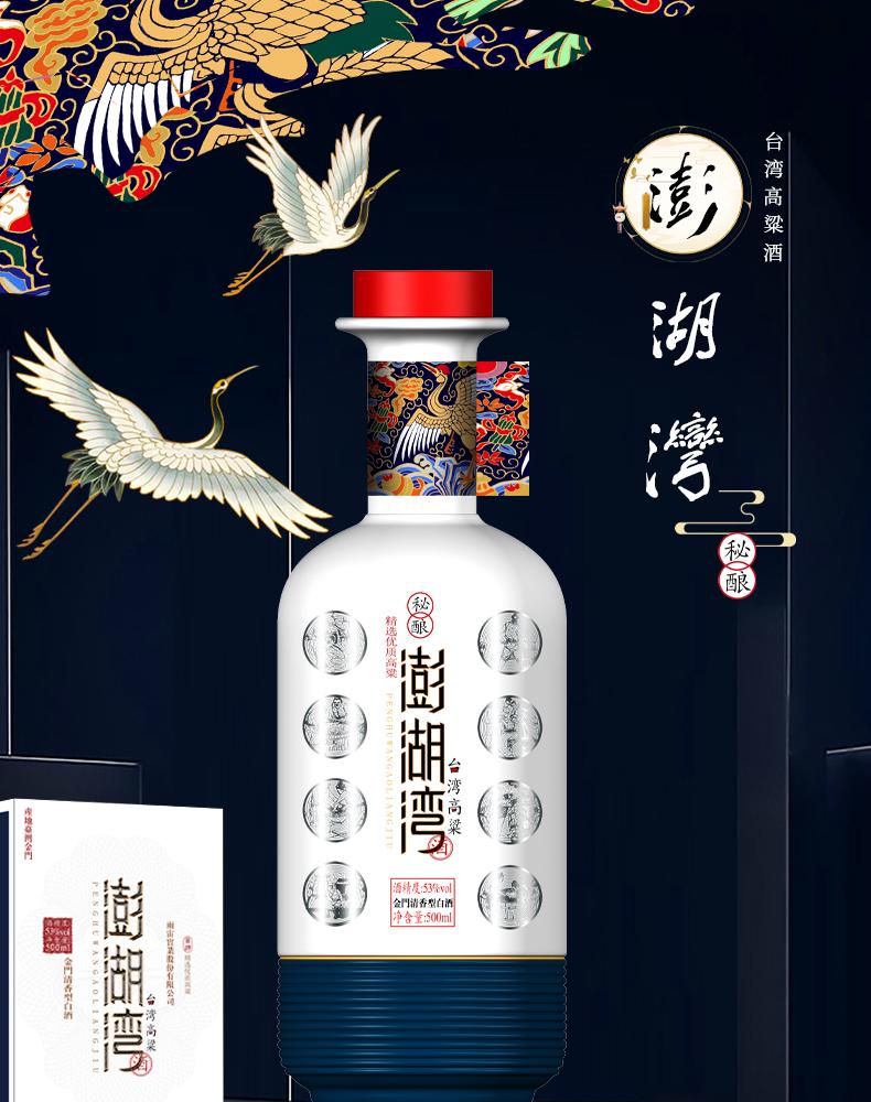 丝瓜视频成年版app下载地址台灣高粱酒(圖1)