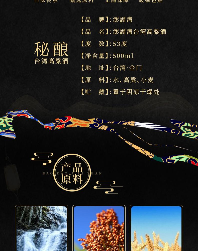 丝瓜视频免费观看大片台灣高粱酒(圖3)