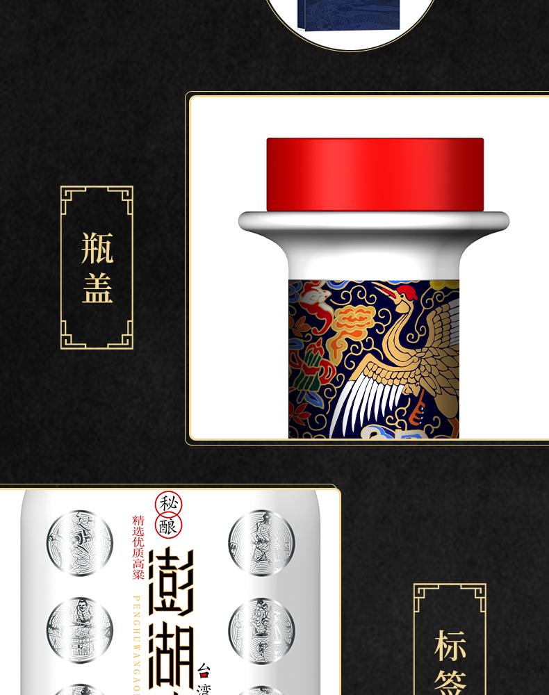 丝瓜视频成年版app下载地址台灣高粱酒(圖8)