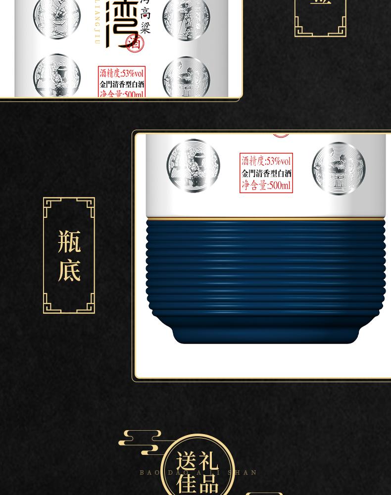丝瓜视频成年版app下载地址台灣高粱酒(圖9)