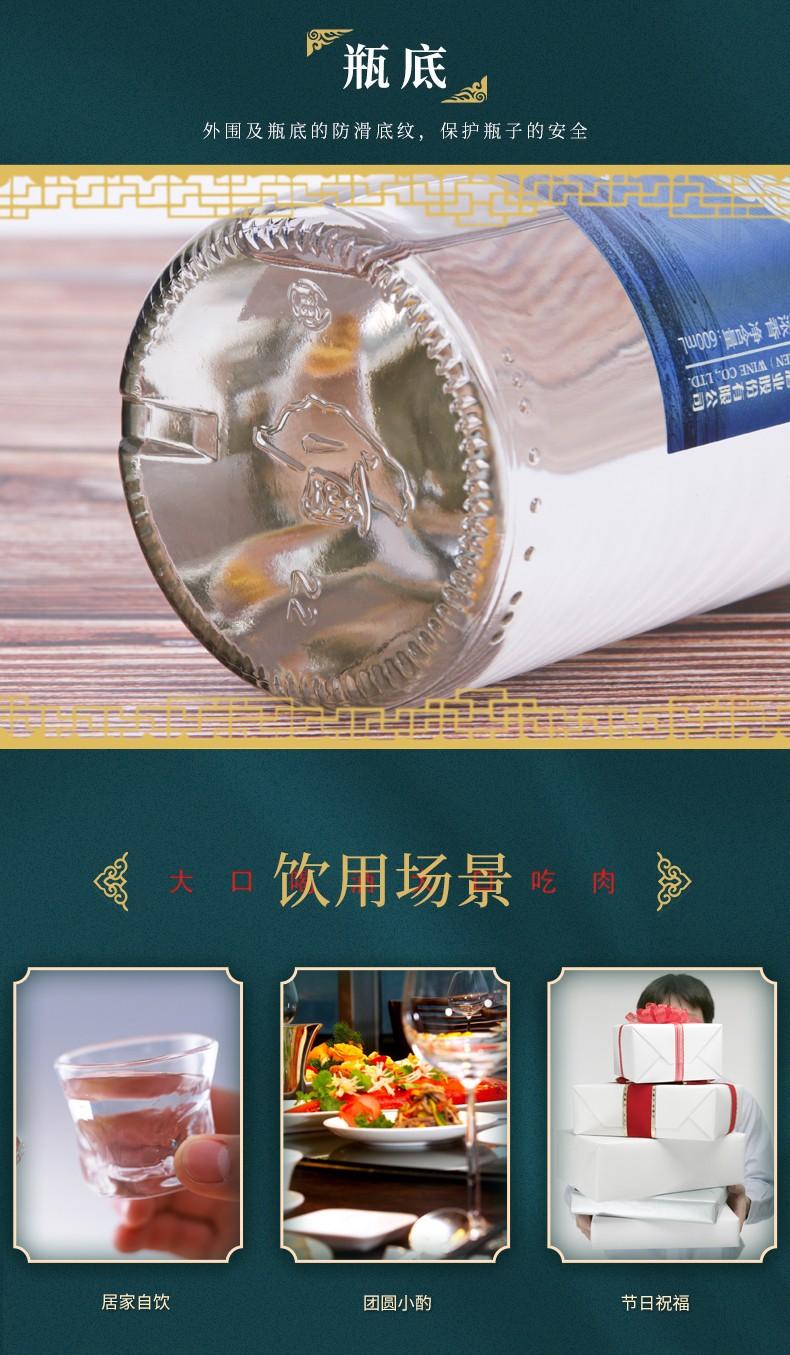 幸福宝8008app丝瓜精釀台灣高粱酒 綿柔濃香600mL(圖8)