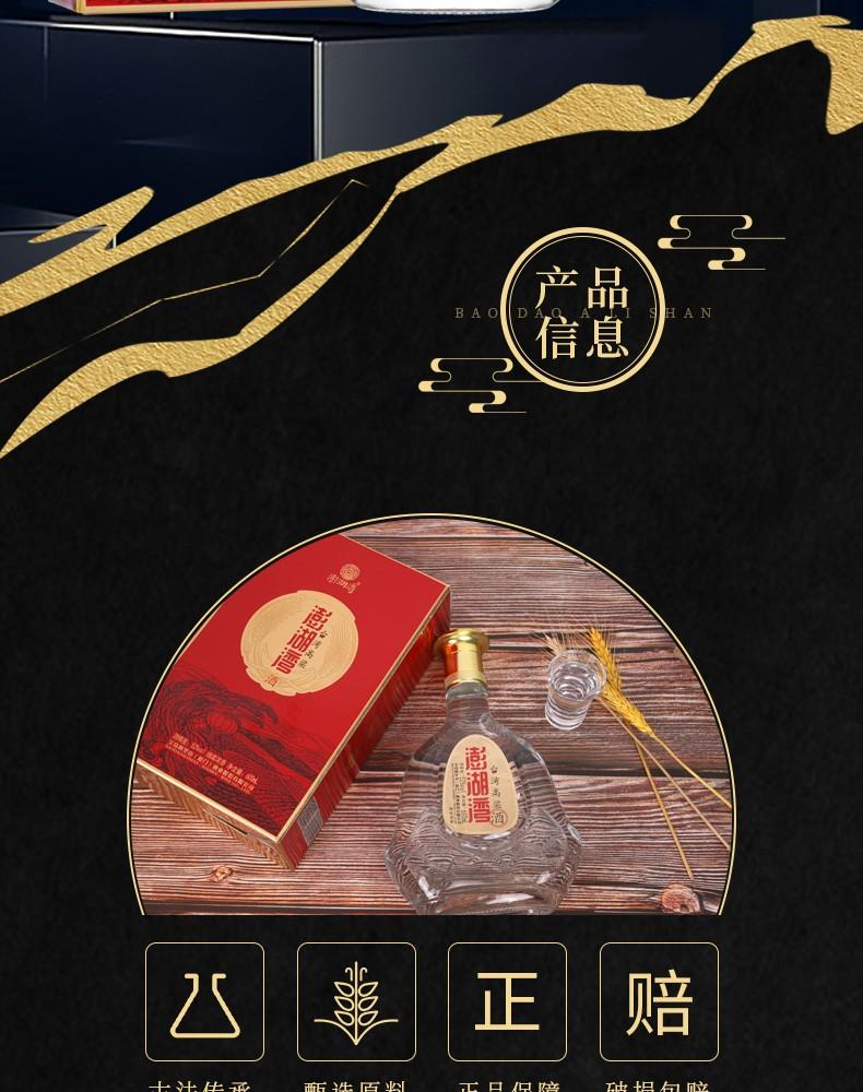18丝瓜视频安卓下载台灣高粱酒 綿柔濃香600mL(圖2)