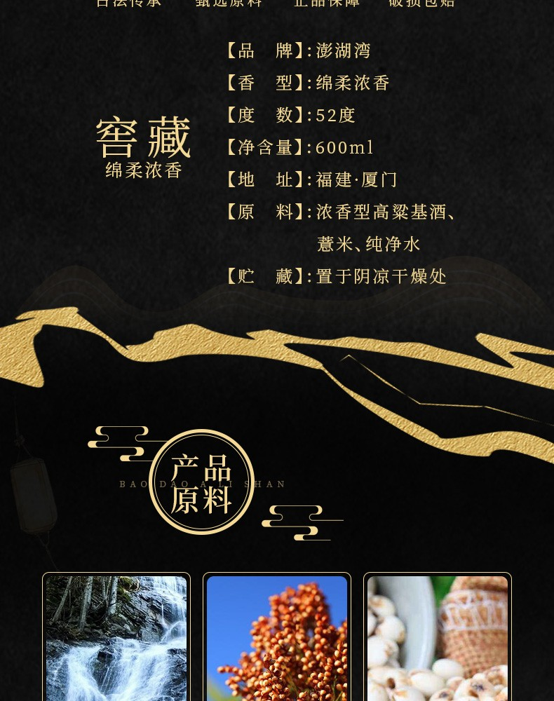 丝瓜视频破解版无限次数18禁台灣高粱酒 綿柔濃香600mL(圖3)