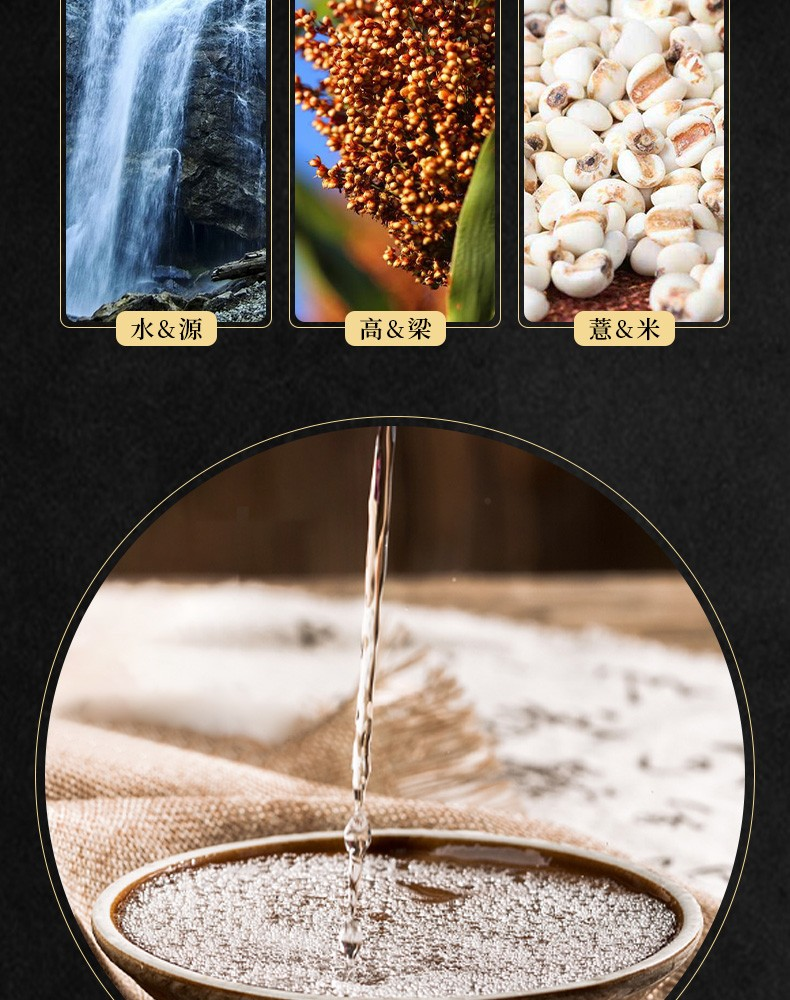 丝瓜视频免费观看大片台灣高粱酒 綿柔濃香600mL(圖4)