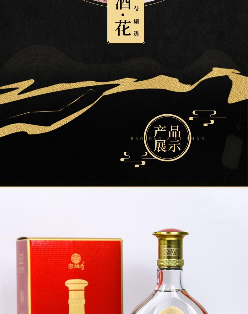 丝瓜视频破解版无限次数18禁台灣高粱酒 綿柔濃香600mL(圖6)