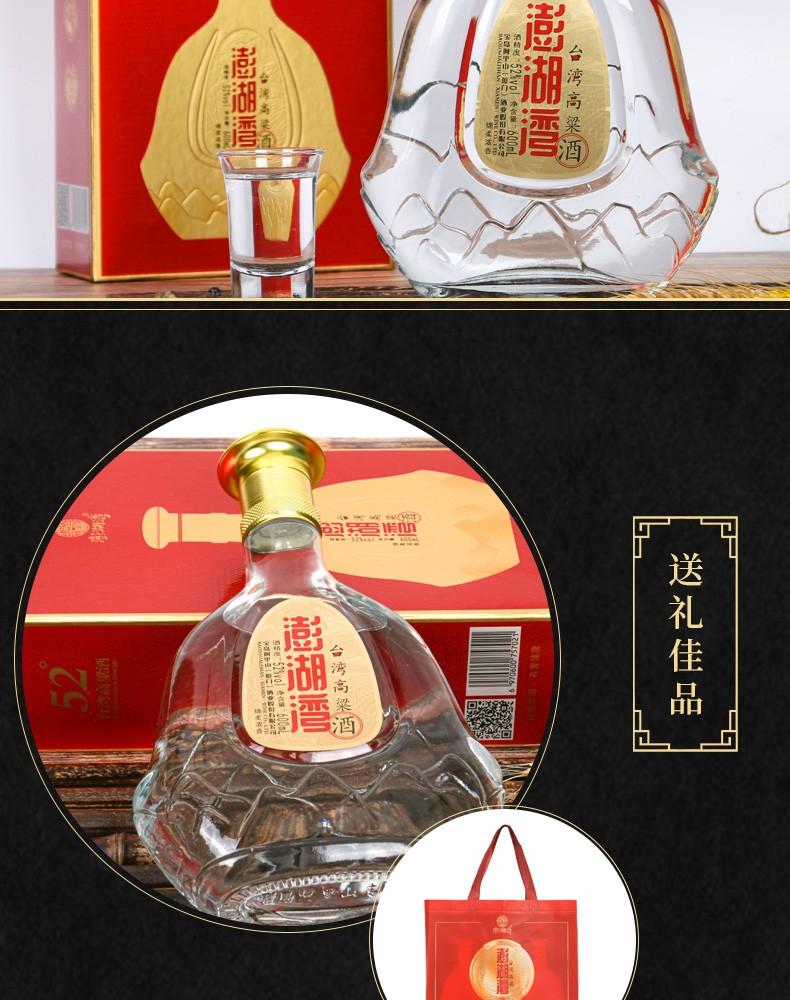 丝瓜视频成年版app下载地址台灣高粱酒 綿柔濃香600mL(圖7)