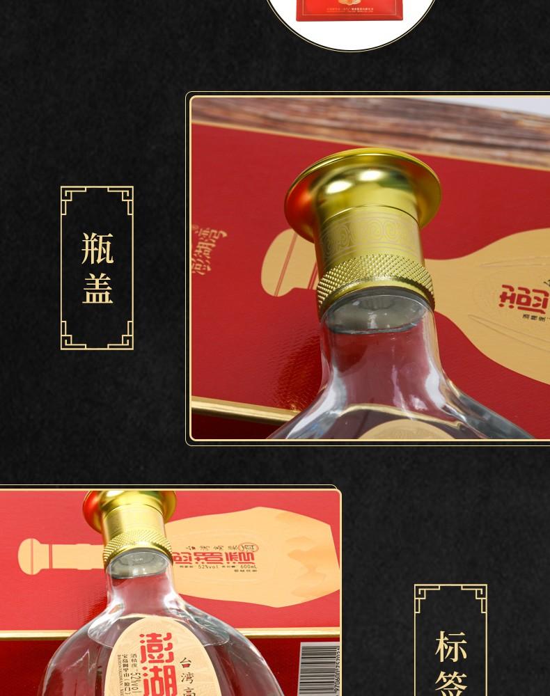 幸福宝8008app丝瓜台灣高粱酒 綿柔濃香600mL(圖8)