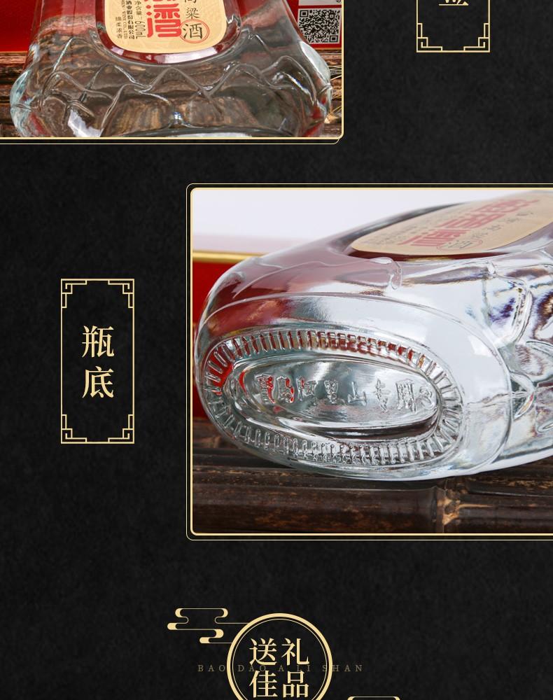 丝瓜视频破解版无限次数18禁台灣高粱酒 綿柔濃香600mL(圖9)