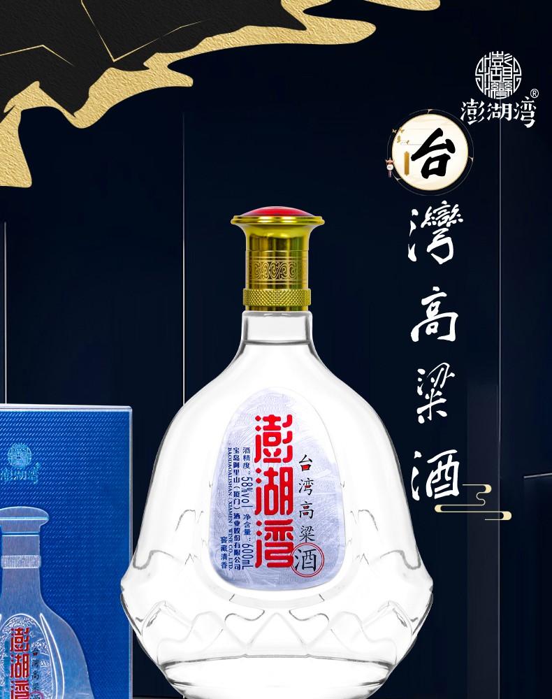 丝瓜视频成年版app下载地址台灣高粱酒 窖藏清香型58度600ml(圖1)