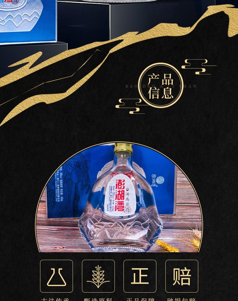 丝瓜视频免费观看大片台灣高粱酒 窖藏清香型58度600ml(圖2)
