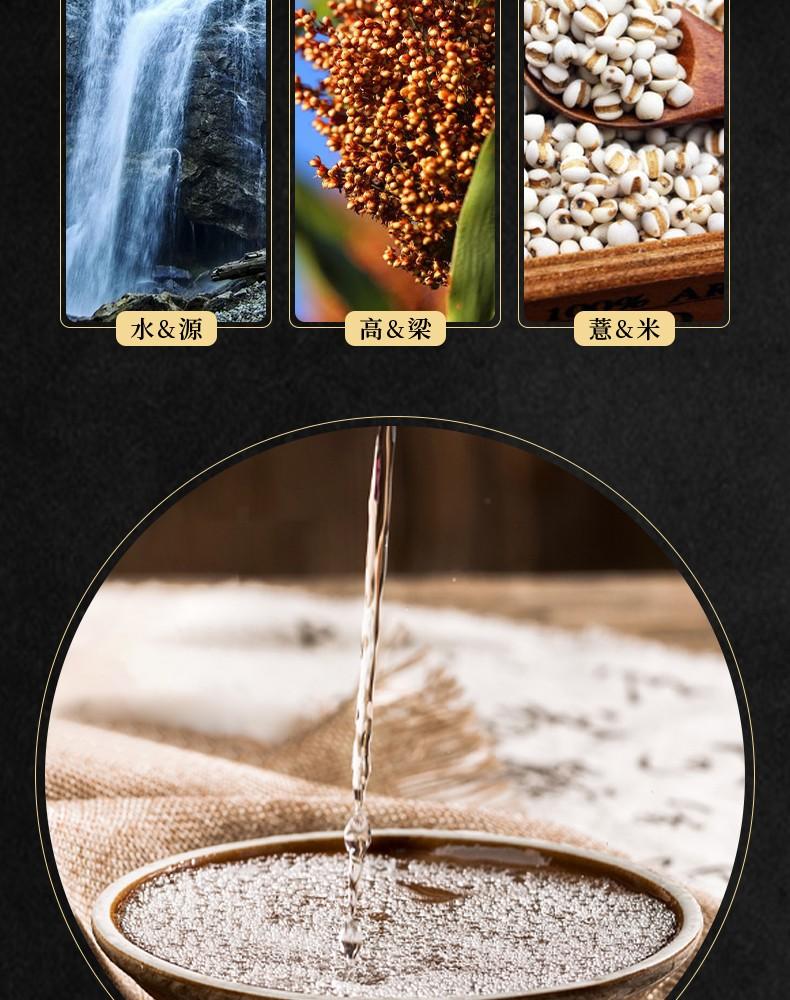 丝瓜视频免费观看大片台灣高粱酒 窖藏清香型58度600ml(圖4)