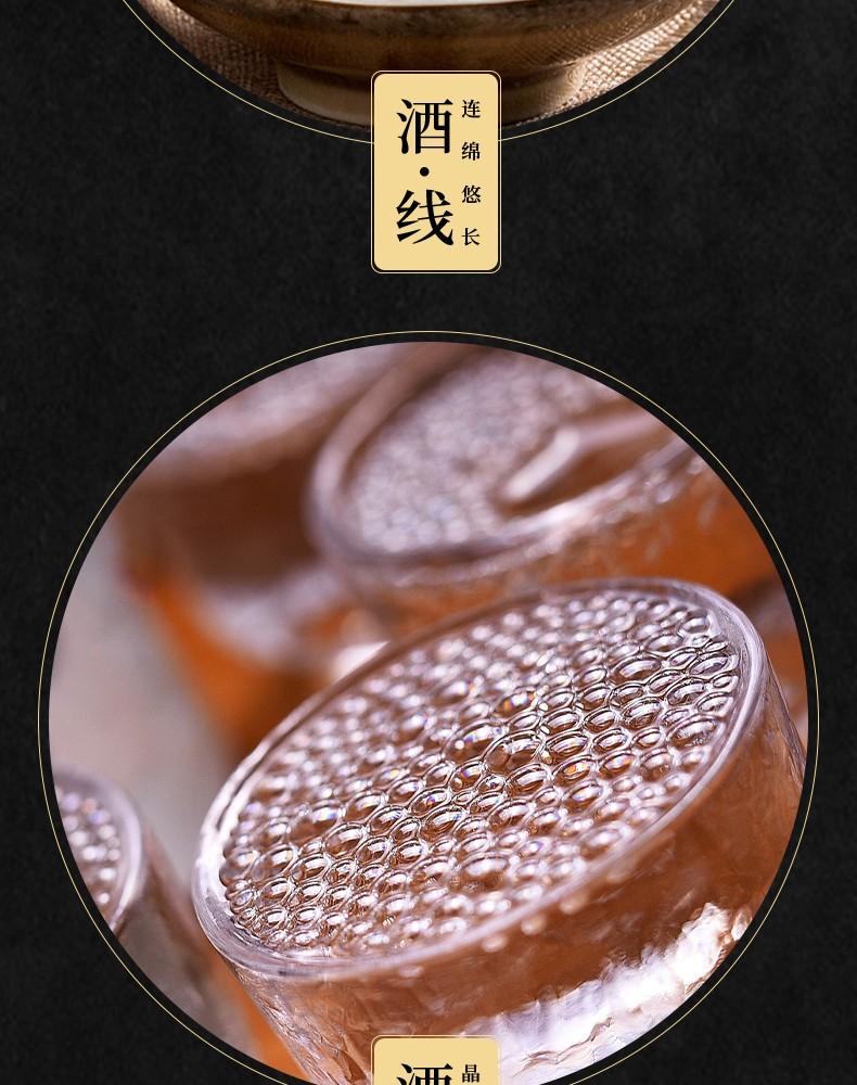 丝瓜app破解版无限下载台灣高粱酒 窖藏清香型58度600ml(圖5)