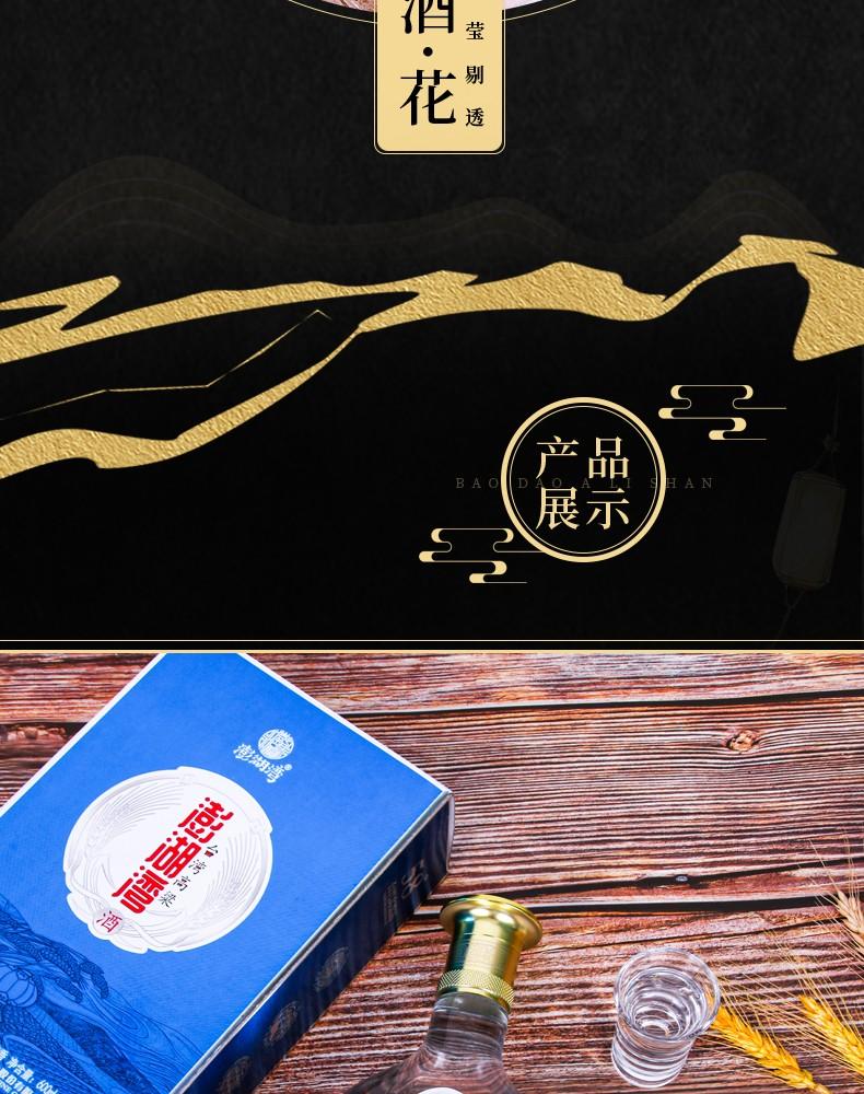 幸福宝8008app丝瓜台灣高粱酒 窖藏清香型58度600ml(圖6)
