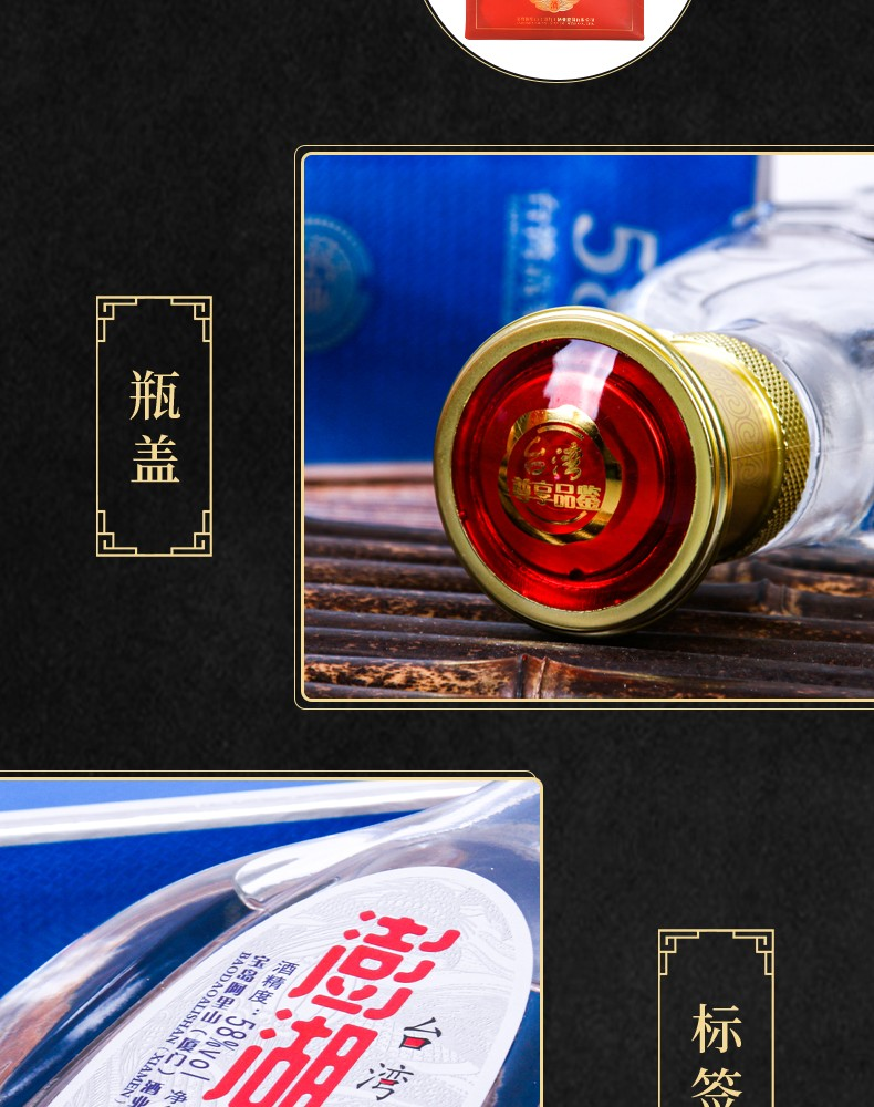丝瓜视频破解版无限次数18禁台灣高粱酒 窖藏清香型58度600ml(圖8)