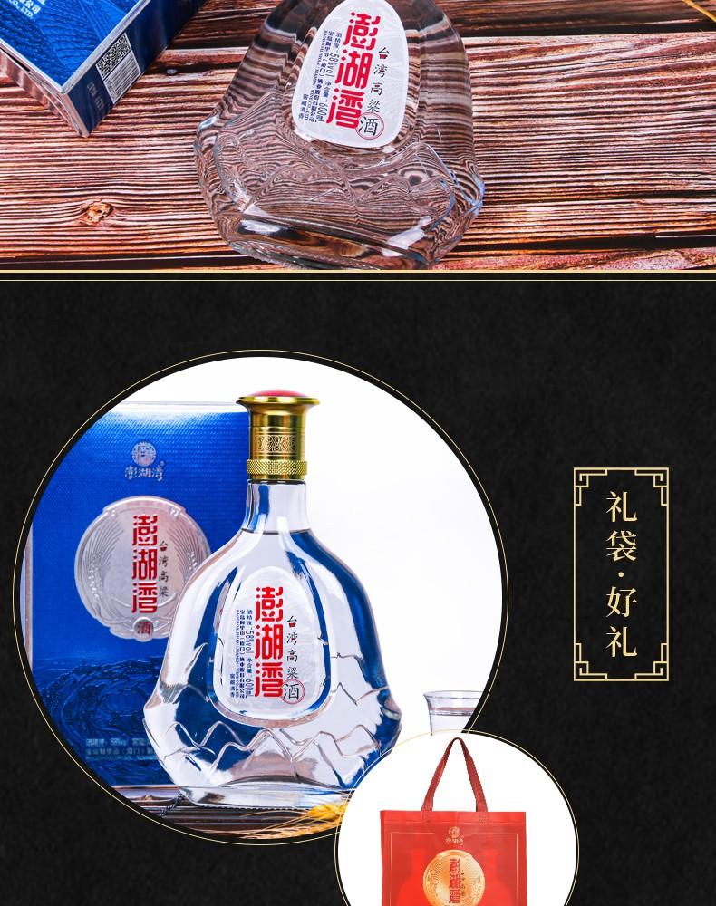 丝瓜视频免费观看大片台灣高粱酒 窖藏清香型58度600ml(圖7)