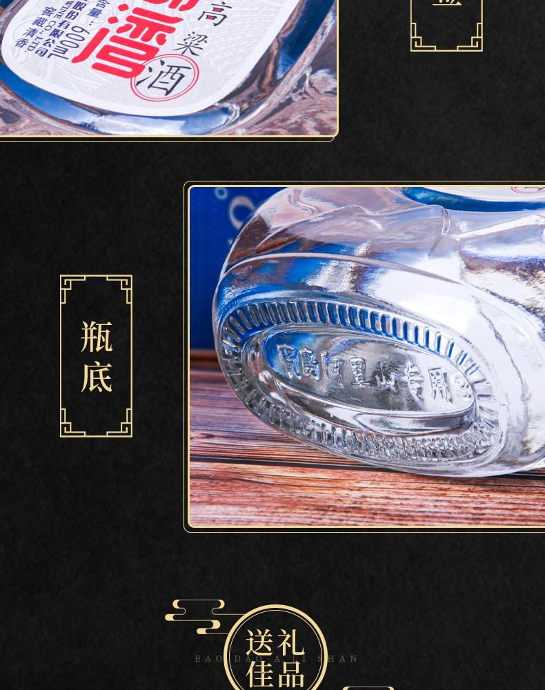 幸福宝8008app丝瓜台灣高粱酒 窖藏清香型58度600ml(圖9)